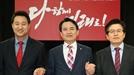 황 '대세론' vs 오 '역전극'...한국당 당권은 누구 손에?