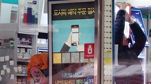 """""""최저임금 인상 지속""""...무인화 수혜주 뜬다"""