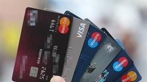 현대카드, 신용카드 실시간 발급 서비스 오픈...앱 하나로 카드 신청