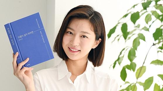 [스타의 서재] 멘사 회원 '뇌섹녀' 배우 하연주