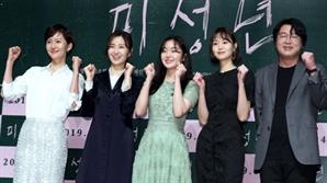 """[종합] '미성년' 김윤석 연출, """"후회 없다"""" 염정아X김소진과 손 잡고 스크린 출격"""