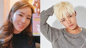 "[SE★이슈] 이상화♥강남, 열애 인정..""SBS '정글의 법칙'이 맺어준 인연"
