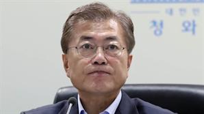 남북 대화 모색하는 靑...내달 특사·판문점 정상회담 거론