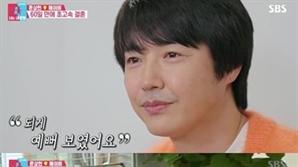 윤상현♥메이비의 '운명 러브스토리' '최고의 1분'