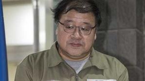 안종범, 구속 2년4개월만에 석방