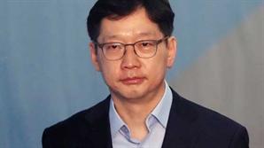 """김경수 항소심 부장판사 """"재판 맡고 싶지 않았다"""""""