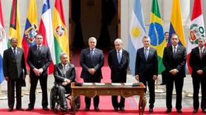 남미 우파국가 동맹 '프로수르' 출범