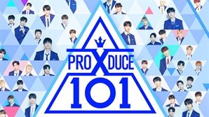 """'프로듀스 X 101' 공식 포스터 최초 공개.. """"역대 가장 뜨거운 시즌 될 것"""""""