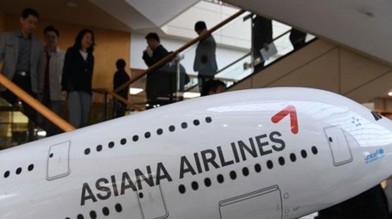 아시아나 항공 인수전에.. SK㈜·SK이노베이션 나설까?
