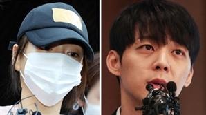 [SE★이슈] 박유천 황하나 이번주 대질조사, 마약값인줄 모르고 ATM 입금?
