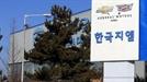 한국GM, 1년만에 또 파업 나서나…경영정상화 빨간불