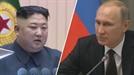 北김정은, '북러회담'위해 새벽 열차로 러시아 향해