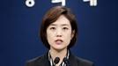 시인의 아내, 청와대 대변인으로…文, 고민정 임명