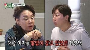 '미운 우리 새끼' 탁재훈, 5백만원으로 제주도 집 산 사연에 '최고의 1분'