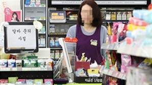중소사업장 취업시간 4% 증발…'주휴수당의 역설'