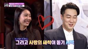 '본격연예 한밤' 소지섭♥조은정, 설레는 첫만남 비하인드 공개
