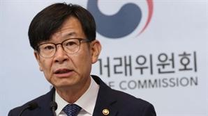 """[단독] """"김상조가 축출 지시"""" 전 공정위 국장, 검찰에 고소"""