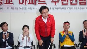 '黃 대장정' 마치자 與 '총선행보'