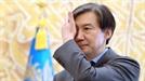 """조국 """"권력기관 개혁, 결국 국민의 힘으로 해결될 것"""""""