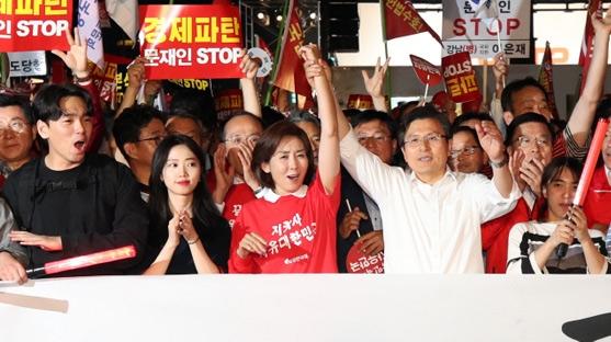 민주도 한국도 '경제' 올인…빨라진 총선 시계
