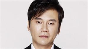 """[전문] 양현석, YG서 오늘부터 물러난다..""""하루 빨리 YG 안정화 희망"""""""
