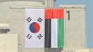 [단독] 韓 'UAE원전정비' 들러리될 판...3조 매출 물거품