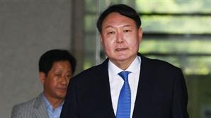 윤석열 인사청문회 '검찰개혁 의지·65억대 재산' 쟁점될 듯