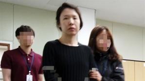'고유정 사건' 전 남편 추정 유해 김포서 발견