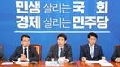 """민주당 공개회의서도 """"최저임금 최대한 동결해야"""""""