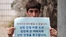 난민 살기 어려운 나라…법 개정 두고 갑론을박
