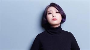 """[공식입장] 안예은 측 """"학교폭력 루머 유포자, 명예훼손 고소"""""""