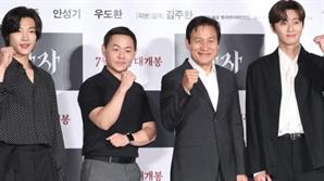 """[종합]'사자' 박서준X안성기X우도환의 新오컬트 영화...""""선과 악의 거대한 싸움"""""""