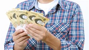저축은행·금고 저신용대출 금리 최대 8%P 인하