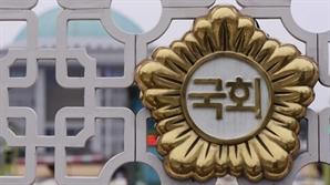 여야4당, 정개특위 활동 종료전 '선거법 의결' 가닥