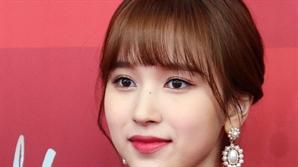 """[공식] JYP 측 """"트와이스 미나, 극도의 긴장상태·불안감..월드투어 불참"""""""