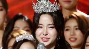 '미코 眞' 김세연, 작곡가 김창환 막내딸