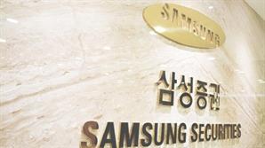 [시그널] '바이오 IPO' 강자로 떠오른 삼성證