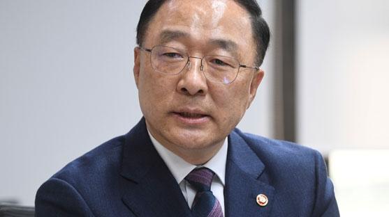"""홍남기, """"일본 수출 통제 조치로 국제적 신뢰 손상될 것"""""""