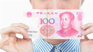 화장품·면세점·의류...직격탄 맞은 중국 소비주