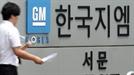 한국GM 부평 2공장, 3년 뒤 문 닫나