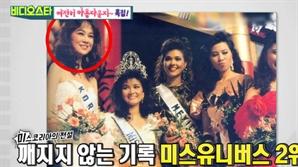 '비디오스타' 미스코리아 장윤정, '진행력+예능감+우아美' 3박자 매력 발산