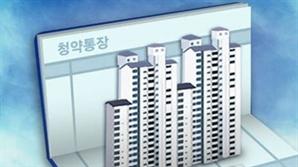 아파트 청약업무 이관 미뤄져...내년 2월부터 '감정원체제'로