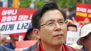 """황교안 """"文정권 폭정 막아내야"""""""