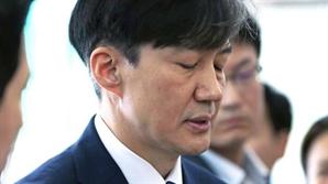 """조국 2차 정책구상 발표…""""수사권·공수처로 검찰개혁 완결"""""""