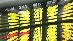 [오후시황] 코스닥 3%대 하락... 美中 무역분쟁 재격화에 금융시장 출렁