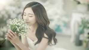 """[공식입장] 간미연 결혼, """"3살 연하의 뮤지컬 배우와 11월 결혼, 맞다"""""""