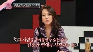 """[공식입장] 곽정은, 다니엘 튜터와 열애 인정 3개월만에 결별..""""사업은 함께"""""""