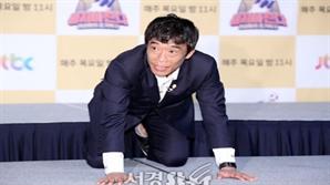 """[공식] '뭉쳐야찬다' 측 """"심권호, 개인 사정으로 잠정 하차 일 뿐"""""""