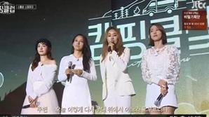 핑클, 신곡 '남아있는 노래처럼' 음원차트 1위..'레전드 걸그룹의 귀환'