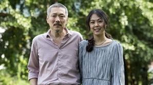 홍상수·김민희, 부산국제영화제 모든 행사 불참